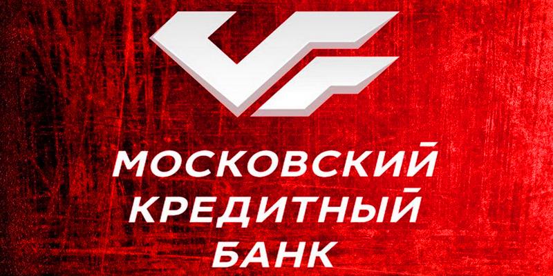 взять срочно кредит 500000 рублей
