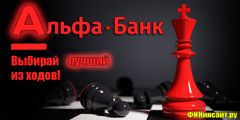 500000 рублей в кредит на 5 лет