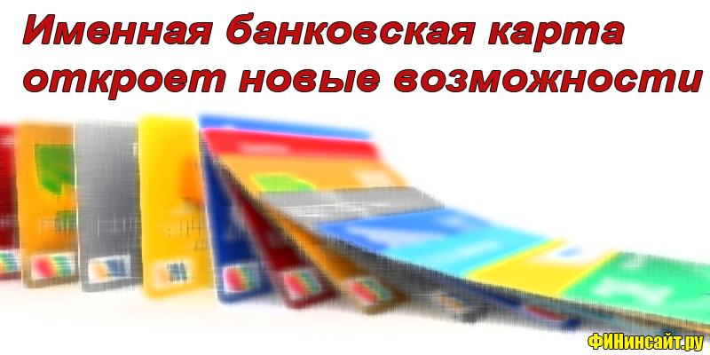 банк молбулак погасит займ