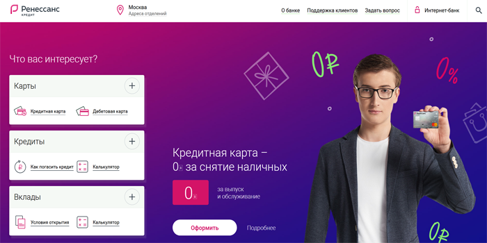 rencredit.ru